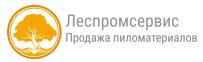 Леспромсервис - продажа пиломатериалов